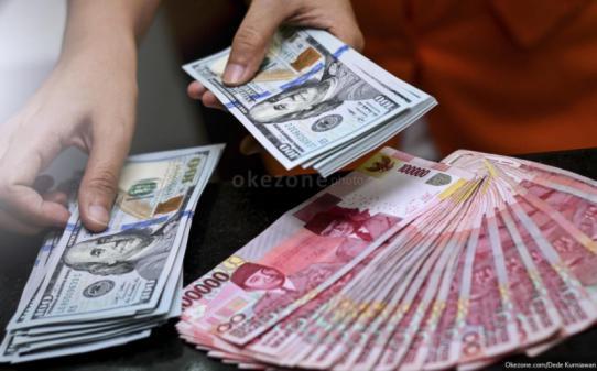 Eximbank Terbitkan Obligasi Rp20 Triliun