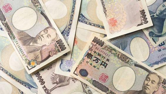 Pemerintah Terbitkan Samurai Bond 100 Miliar Yen